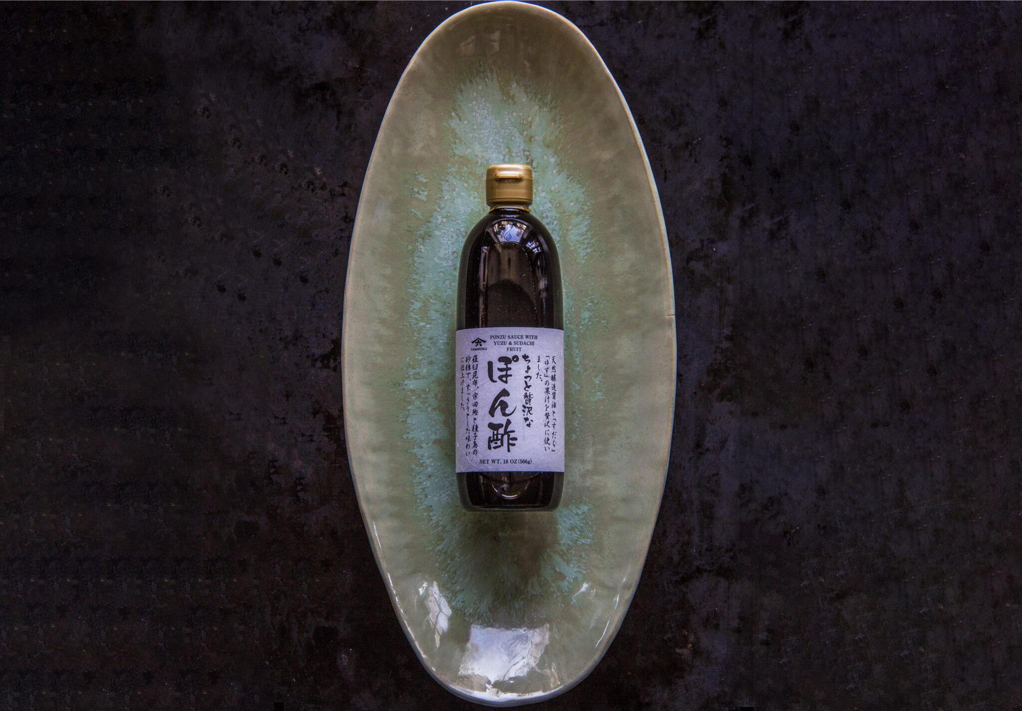 Ponzu Sauce | TasteTree